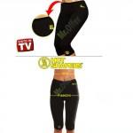 Pantaloncino fitness dimagrante effetto sauna, pantaloncini snellenti dimagranti per gambe e glutei