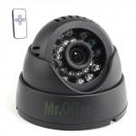 Telecamera 24 led dome con registrazione su micro sd, Kit videosorveglianza giorno e notte con ingresso SD card